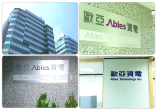 Abies Technology Inc. Head Office Photo